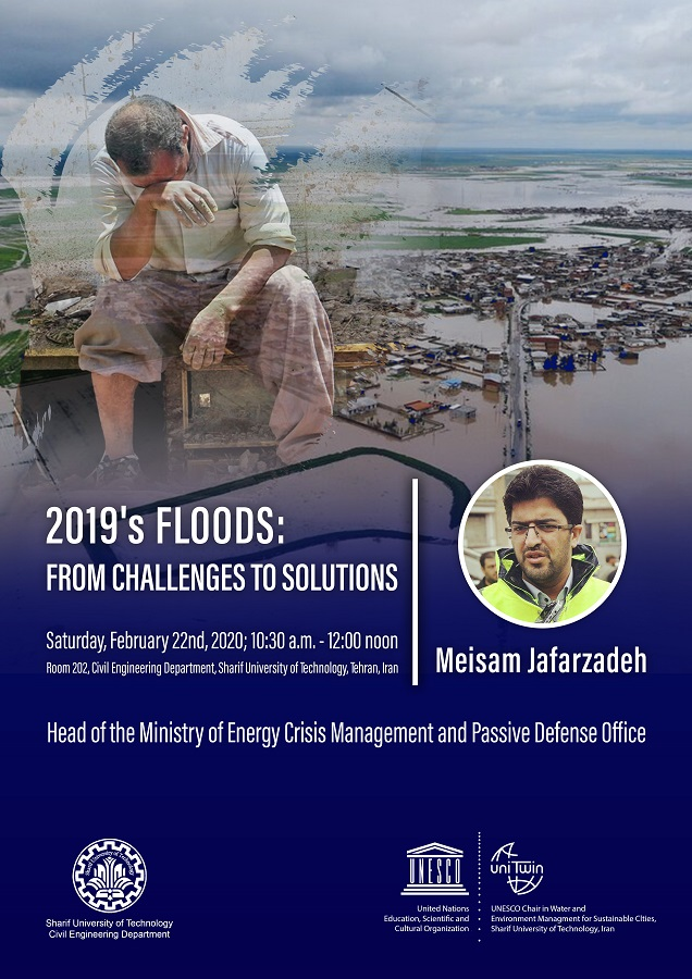 Seminar: 2019 Floods in Iran: From challenges to solutions